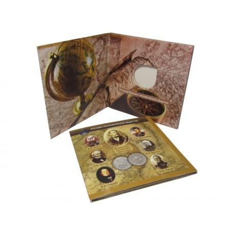Буклет под монету 5 рублей 2015 г., посвящённой 170-летию Русского географического общества, 84*84 мм